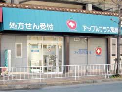 八尾モール店