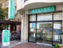 アップルプラス薬局 今津店